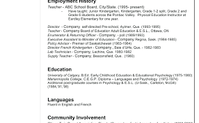 Cover Letter For Resume Physical Education Epcnew Com