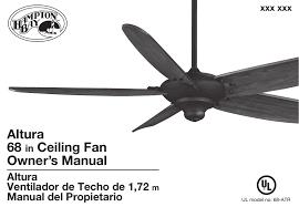 hampton bay 68 atr outdoor ceiling fan