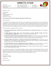French Language Teacher Cover Letter Sample Language Instructor Cover Letter French Language Teacher Cover