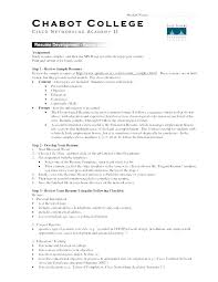 Submit Resume Now A Good Resume Example