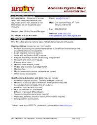 Accounts Payable Job Description Image Of Printableesume