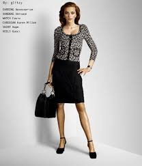 office leopard print. shoes with such prints are hot this season match it a sleek black ensemble to ooze some corporate lady charm office leopard print