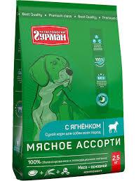 """Сухой <b>корм для собак</b> """"Мясное ассорти с ягненком"""" 2,5 кг ..."""