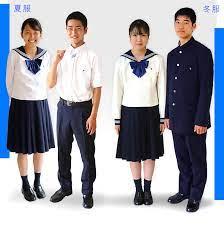 山陽 学園 高校