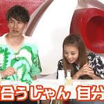 竹中三佳の最新おっぱい画像(9)