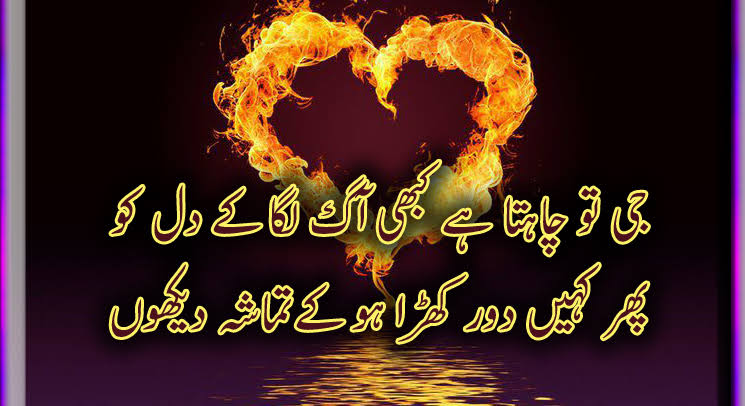 best intezaar shayari in urdu