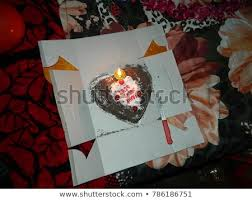 Happy Birthday Cake Name Stock Photo Edit Now 786186751 Shutterstock