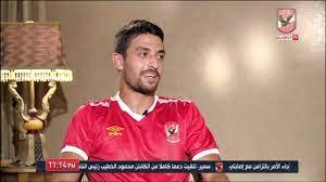 """شاهد.. طاهر محمد طاهر يتحول إلى لاعب """"فرنسي"""" خلال اللقاء - YouTube"""