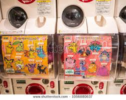 Pokemon Vending Machine Toys Gorgeous OSAKA JAPAN 48 November 48 Pokemon Stock Photo Edit Now