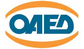 Αποτέλεσμα εικόνας για ΕΠΑΣ ΟΑΕΔ -  Αιτήσεις - Προθεσμίες - Ειδικότητες - Παροχές