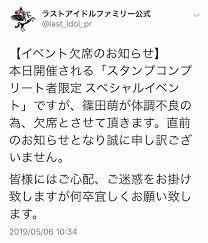 マサトs Recent Tweets 4 Whotwi Graphical Twitter Analysis
