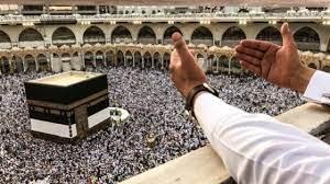 اقرأ دعاء أول يوم من ذي الحجة 2020/1441.. أدعية العشر الأوائل من ذي الحجة  2020 - ستاد العرب