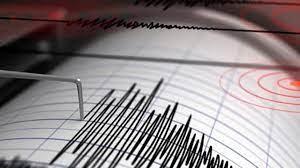 Kandilli Rasathanesi son dakika depremler listesi - Güncel Haberler Milliyet