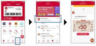 D 払い アプリ