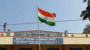 Image result for அரசு தொடக்க, நடுநிலை பள்ளி