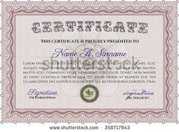 certificate diploma template complex background nice stock vector  diploma vector illustration nice design complex background