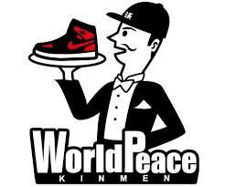 Asper Shoes Shop Home Facebook