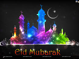 Image result for eid 2017 wishes images