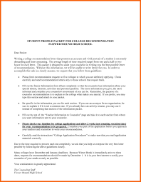 008 Template Ideas College Letter Of Recommendation Law School