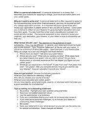 What Are Your Personal And Career Goals Sample Personal Statement Tips