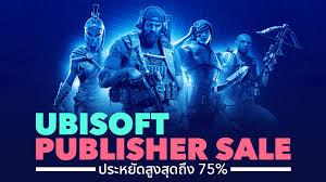 มหกรรมลดราคาจากผู้จัดจำหน่าย Ubisoft เริ่มแล้วตอนนี้! ซื้อเกมดีๆ มากมาย  เช่น Assassin's Creed: Odyssey, Rainbow Six Siege และ Far Cry 5 ลดสูงสุด  75% จนถึงวันที่ 9 มีนาคม