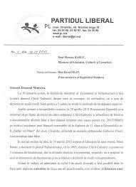 ЛП направила петицию в минобразования требуя аннулирования   по аннулированию дипломов об образовании г на Габурича премьер министр должен быть проинформирован о соответствии правовых условий которые приведут к