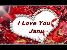 i love you janu video i love you video whatsapp status video