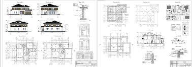 Курсові і дипломні проекти котеджі дачі скачати котедж в dwg  Курсовий проект Двоеповерховий житловий будинок 18 46 х 14 26 м в м