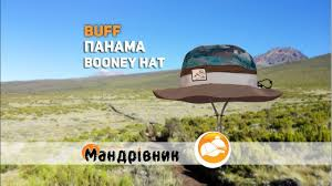 <b>Панама Buff</b> Booney Hat - YouTube