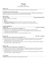 Technical Skills On Resume Skills For A Resume List Skill Listing Mesmerizing List Of Technical Skills For Resume