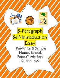 all about me self introduction essay outline sample rubric get acquainted students and introduce the 5 paragraph essay structure if used at