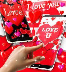 I Love You Live Wallpaper应用截图 - आई ...
