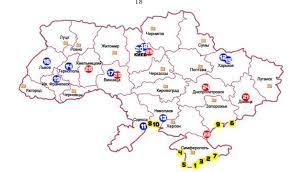 Мэр Донецка в своей докторской диссертации доказал что Донбасс  pdf js 2016 04 08 16 10 01 png