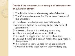 differences between ethnocentrism and cultural relativism essay