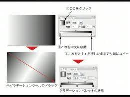 Illustratorで四角形の対角線上を白にしたグラデーションの作り方 Okwave