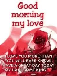 good morning my love gif goodmorning mylove kiss gifs