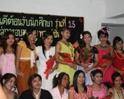 reseau de rencontre au thailande