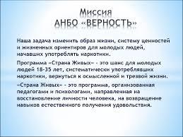 Страна Живых Переславль Центр лечения наркомании Центр  2017 08 11 113742