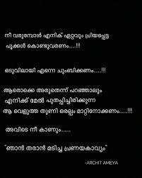 """പ്രണയകാവ്യം"""" Scribbling Malayalam Gorgeous Death Paranayam Malayalam States"""