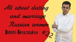 Scam blacklist youtube russian bride
