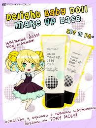 delight baby doll make up base spf15 pa