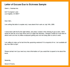 Letter Of Absences Leave Of Absence Letter Template For School New Absent From