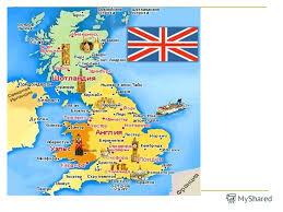 Презентация на тему Королевская семья Великобритании Автор  3 Королевская семья