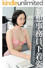 Fetish Line606 Japanese Girl Nude Sexy Horny Girl Full Strip Tease Hires Pictures Nudity Pics With Sweet Tits And Hot Pussy Linjerie Cosplay Isoroku Feti Curabu Japanese Edition Kindle Edition By