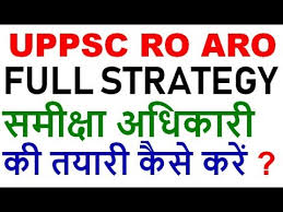 UPPSC RO ARO Previous Year Papers
