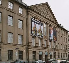 Museum of Photography, Berlin