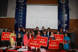 Введение к курсовой по истории Китая найден