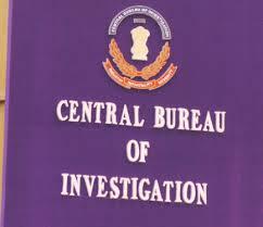 चंडीगढ़ः रिश्वत लेते रंगे हाथों पकड़ा गया IPS अधिकारी