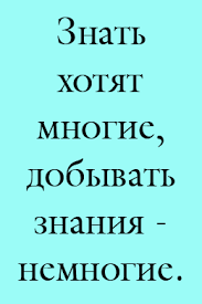 Заказать дипломную работу Нижний Новгород