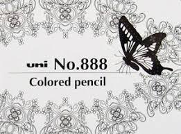 コロリアージュ 大人の塗り絵おすすめ色鉛筆作品など ギャラリー色鉛筆